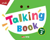 talking book 썸네일 이미지