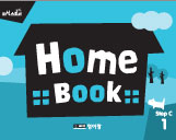 home book 썸네일 이미지
